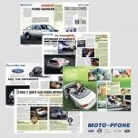 Дизайн на списание: Пламен Момчилов